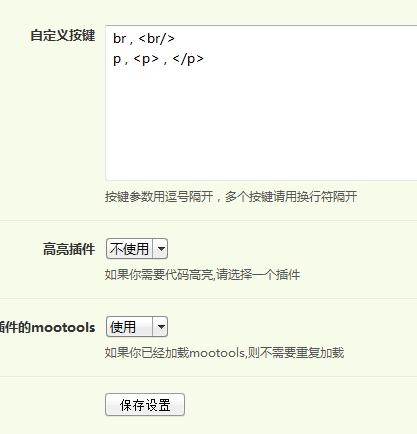 screenshot-003.png